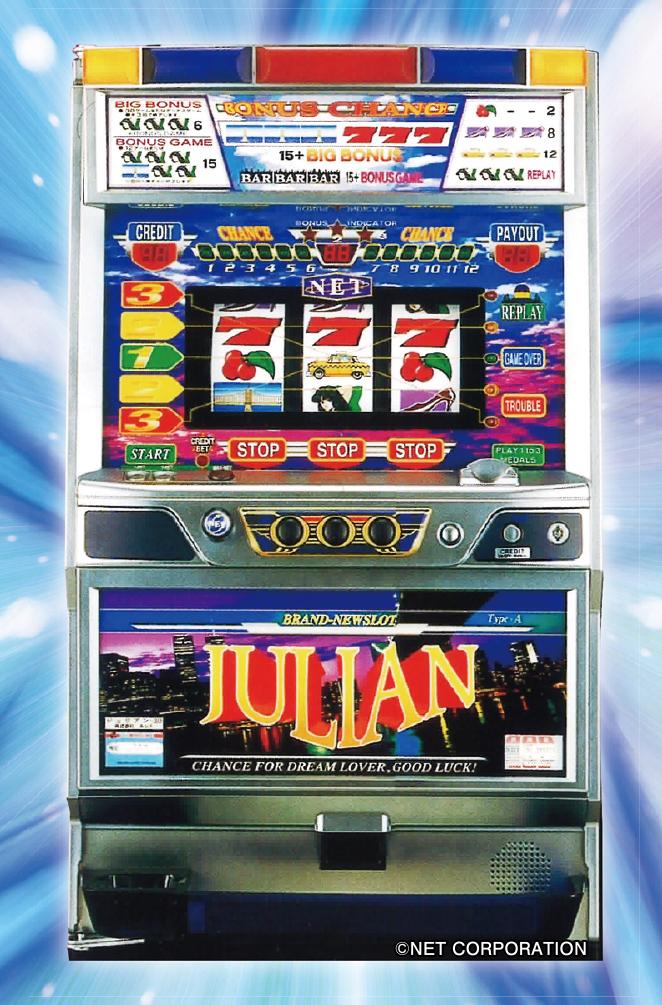 ジュリアン-30
