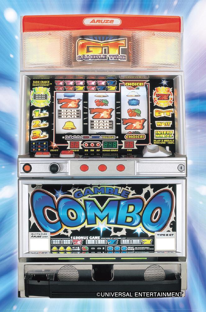 ギャンブルコンボ2